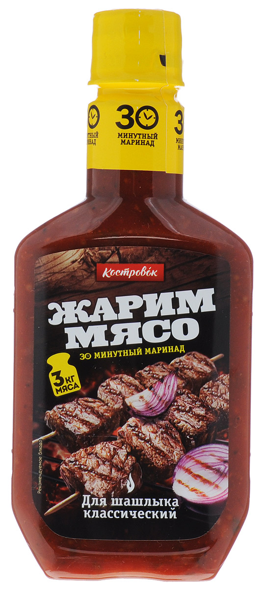 Костровок маринад для шашлыка классический, 300 мл