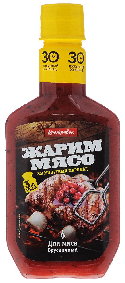 Костровок маринад для мяса брусничный, 300 мл барбекю маринад