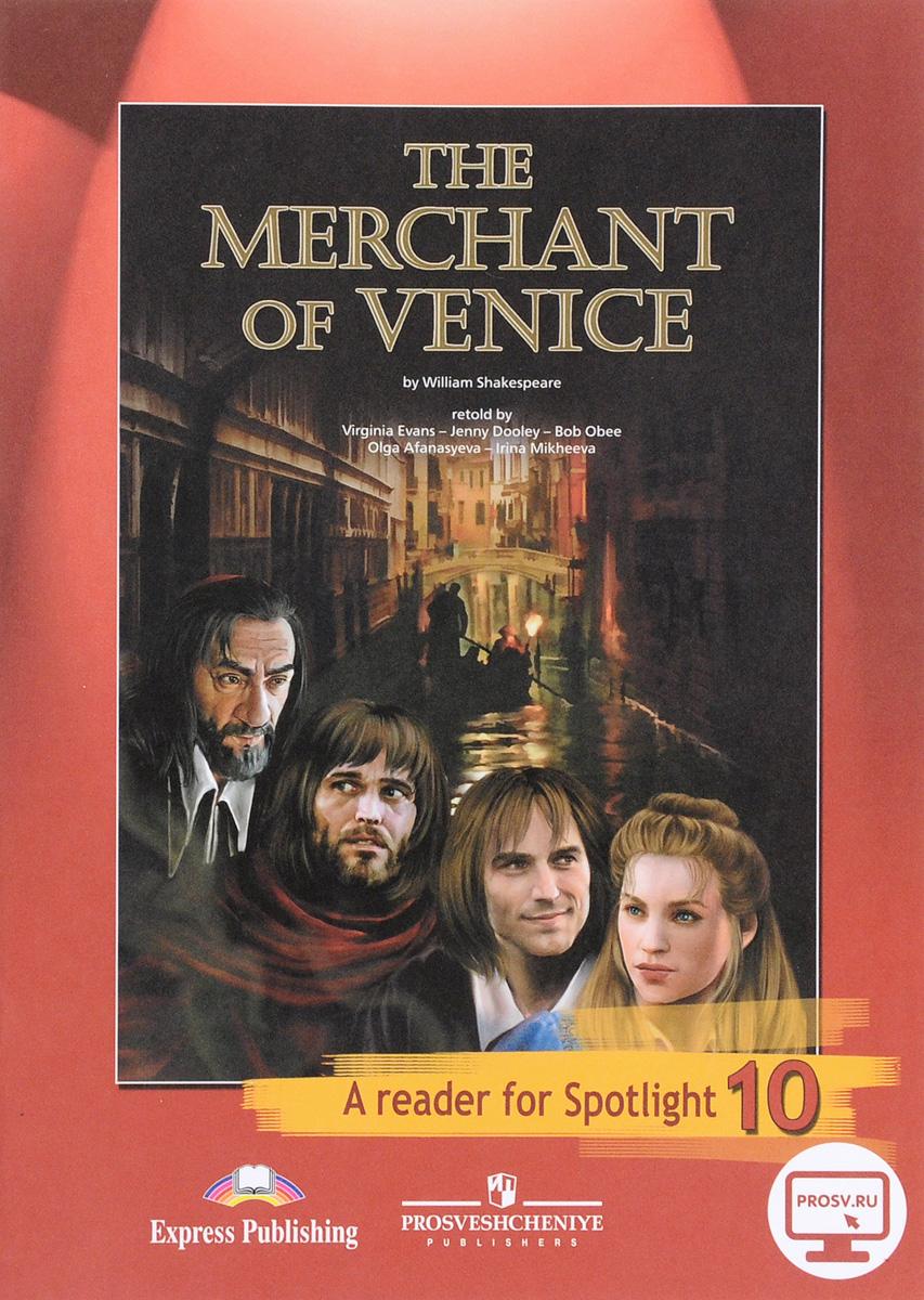 Фото - William Shakespeare The Merchant of Venice: A Reader for Spotlight 10 / Венецианский купец. 10 класс. Книга для чтения the maori people reader книга для чтения