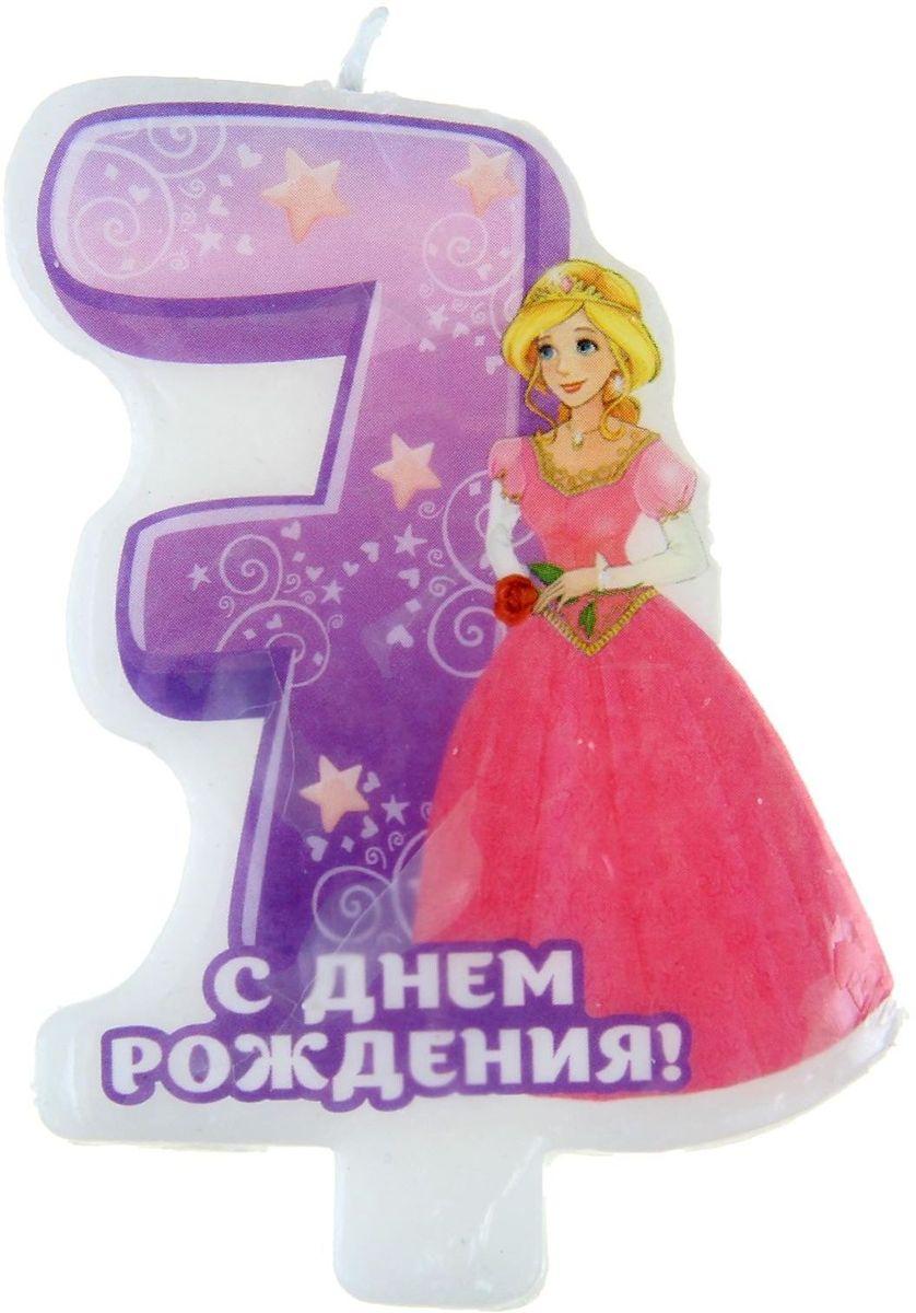 Картинки 7 лет девочке на день рождения, открытка