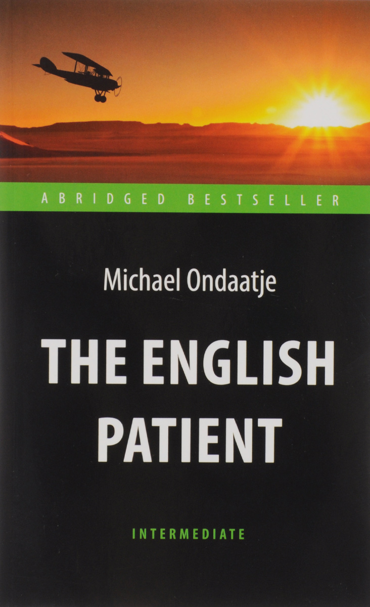 Michael Ondaatje The English Patient / Английский пациент ondaatje m warlight