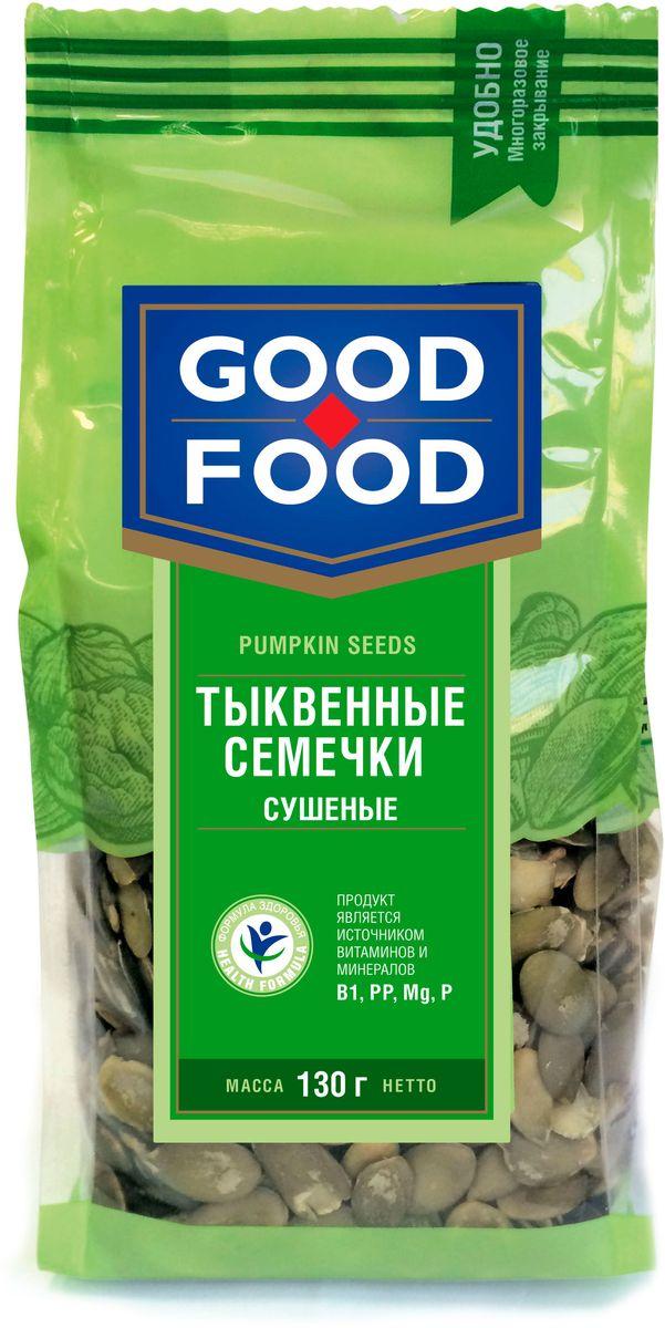 Good Food тыквенныесемечкисушеные,130г