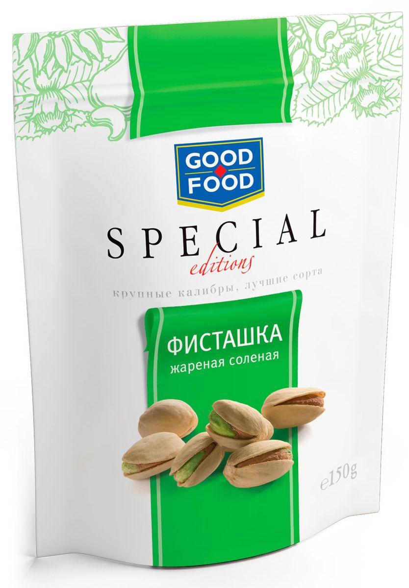 Good Food Special фисташкижареныесоленые,150г