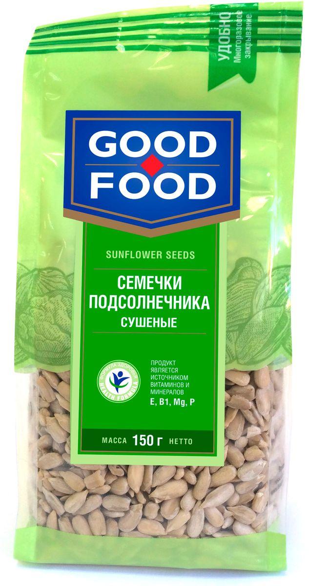 Good Food семечкиподсолнечникасушеные,150г