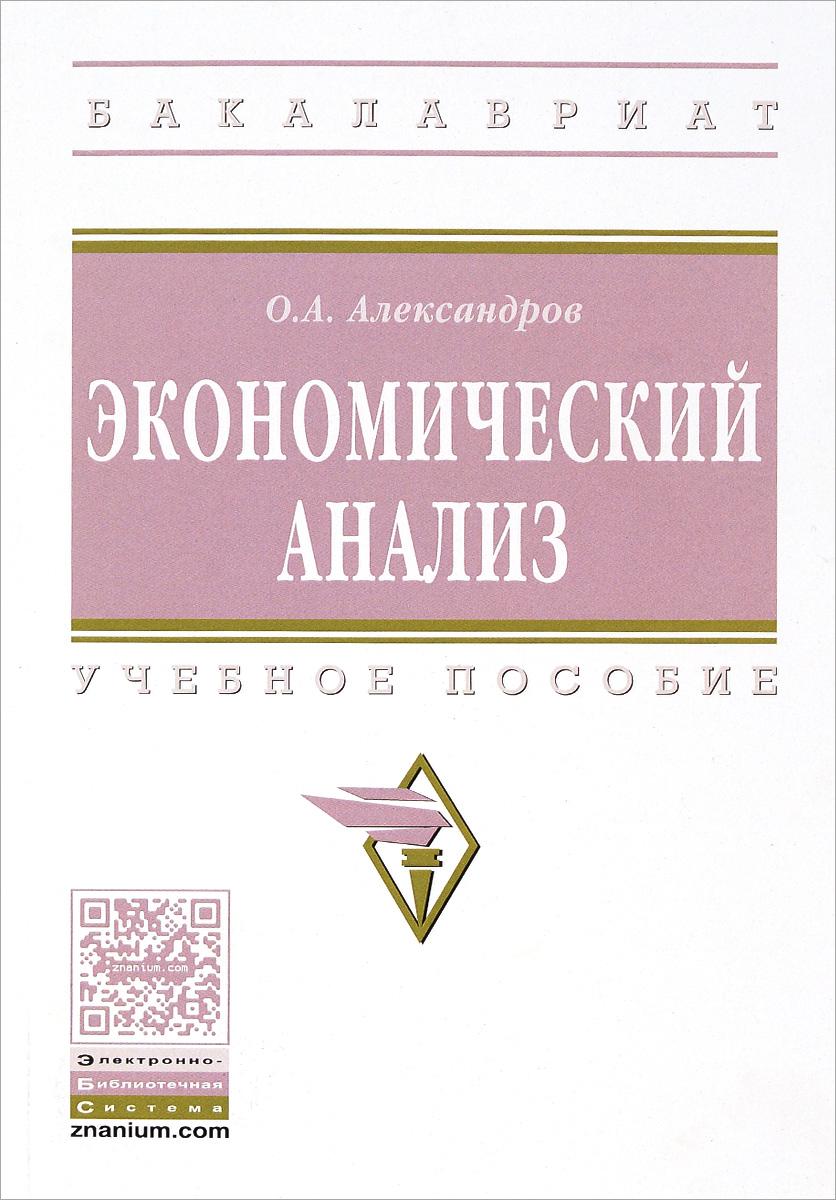 978-5-16-011675-4