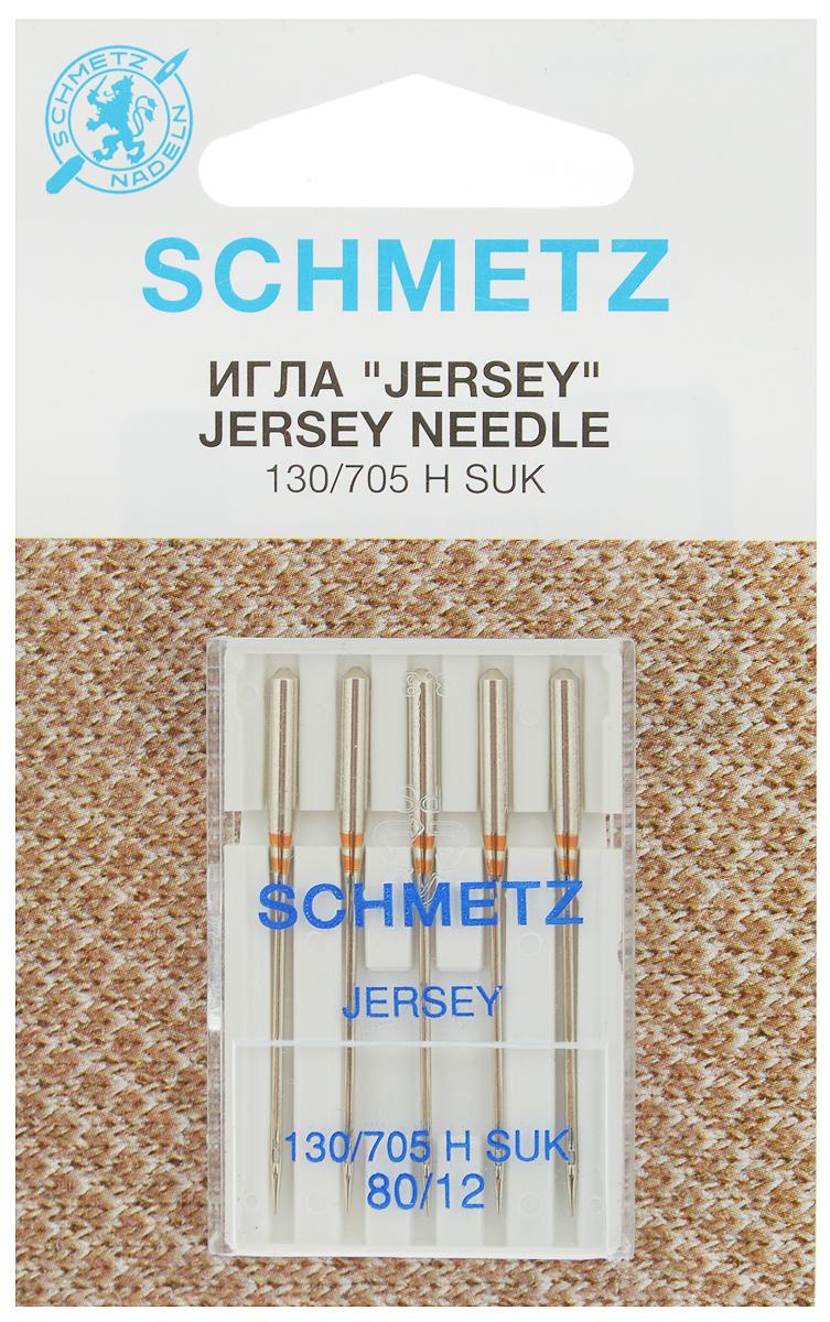 Набор игл Schmetz Jersey, №80, 5 шт набор игл для насоса нантонг зонги jy 14b