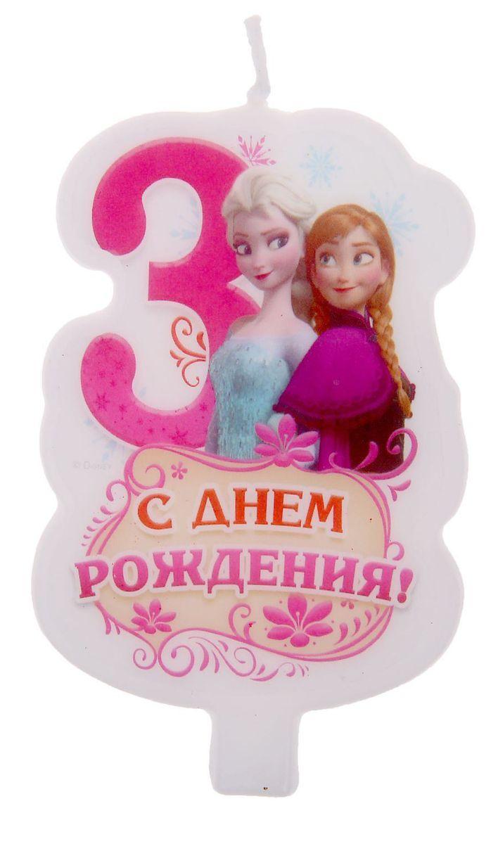 Свеча для торта Disney С днем рождения. Холодное сердце, цифра 3 disney свеча для торта с днем рождения цифра 3 холодное сердце