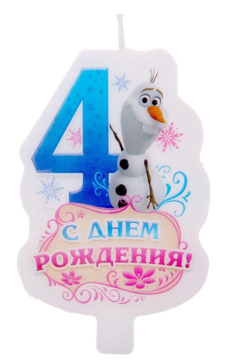 Disney Свеча для торта С днем рождения Цифра 4 Холодное сердце disney свеча для торта с днем рождения цифра 3 холодное сердце