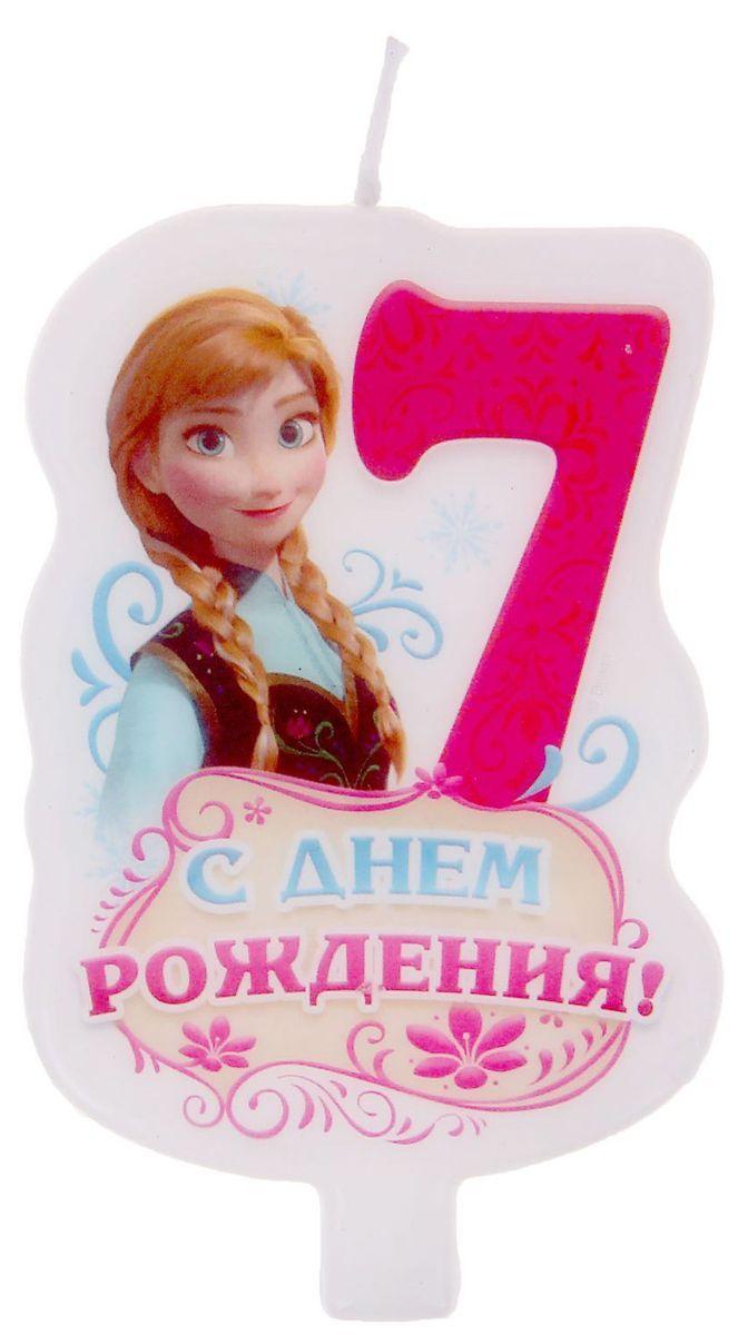 Свеча для торта Disney С днем рождения. Холодное сердце, цифра 7 disney свеча для торта с днем рождения цифра 3 холодное сердце