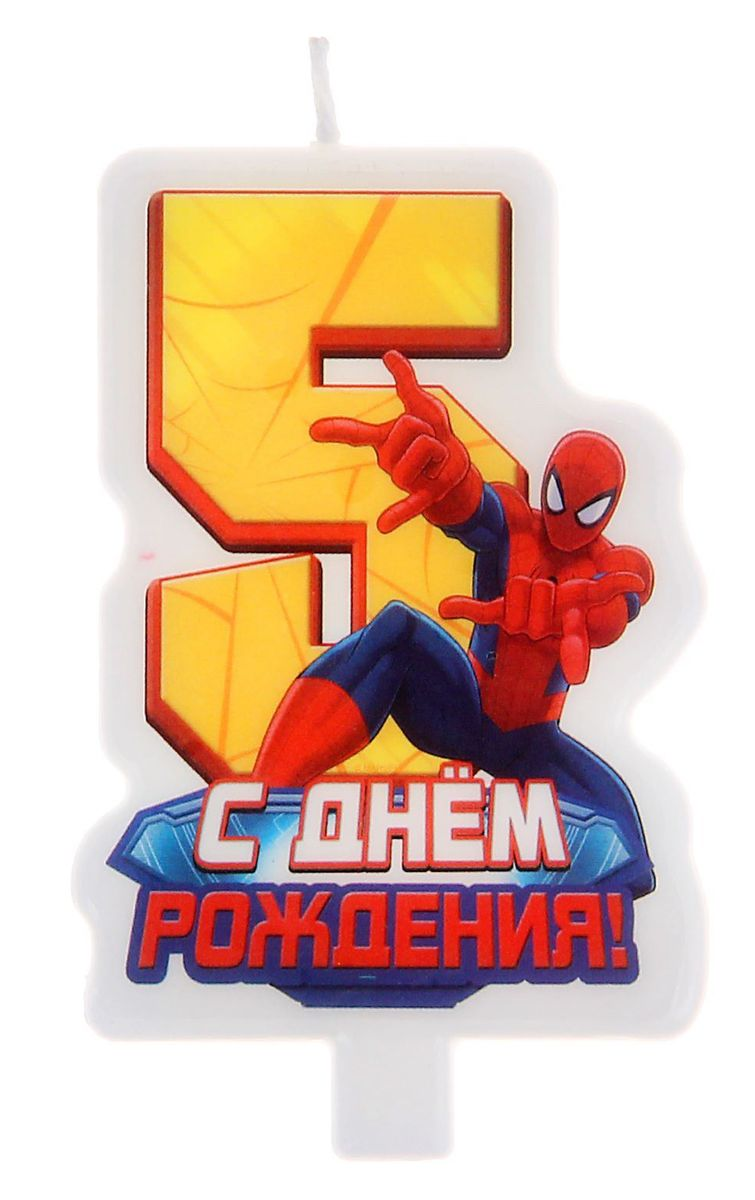 Свеча для торта Marvel С днем рождения. Человек Паук, цифра 5 веселый праздник свеча цифра 8 человек паук