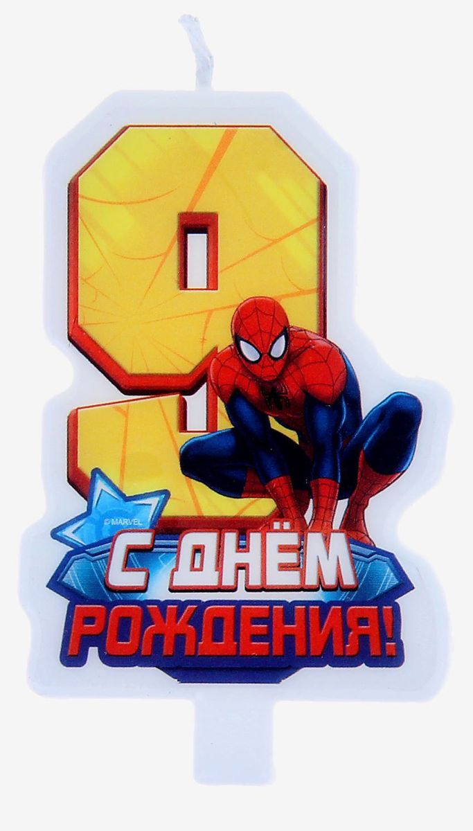 Свеча для торта Marvel С днем рождения. Человек Паук, цифра 9 веселый праздник свеча цифра 8 человек паук