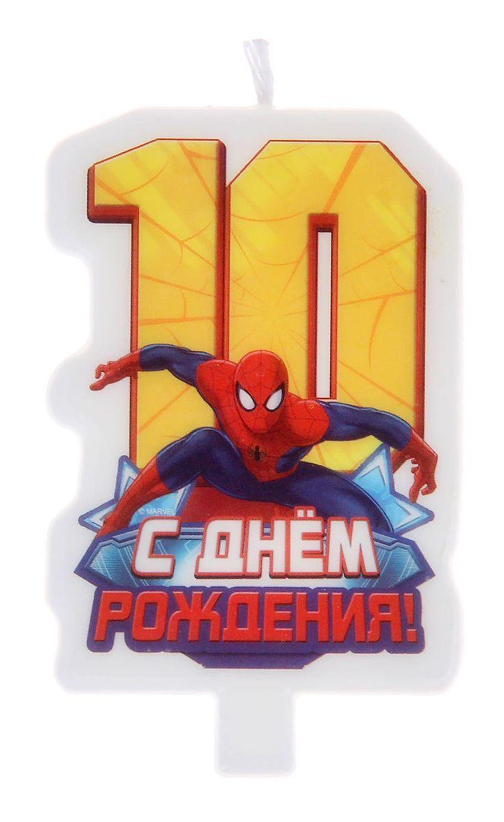 Свеча для торта Marvel С днем рождения. Человек Паук, цифра 10 веселый праздник свеча цифра 8 человек паук