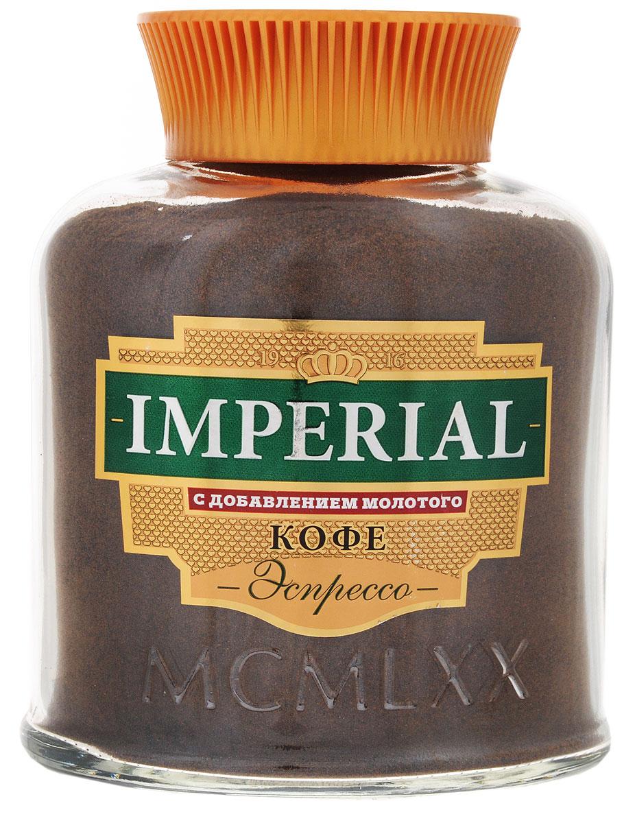 ImperialЭспрессо кофе растворимый с добавлением молотого, 95 г Imperial