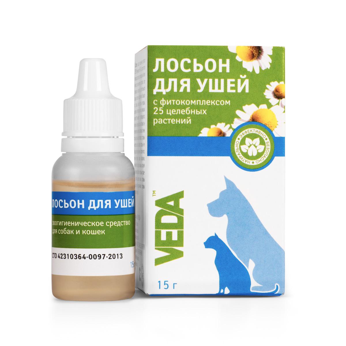 Лосьон для ушей VEDA Фитогигиена, для кошек и собак, 15 г4605543006173Лосьон для ушей VEDA Фитогигиена применяют для гигиенической обработки собак, кошек и других мелких домашних животных: мягкая очистка ушной раковины и удаление загрязнений из ушного канала. Регулярное использование средства способствует предотвращению проблем с ушами, благодаря биоактивным компонентам фитокомплекса из 25 целебных растений, обладающих антисептическими, противовоспалительными и заживляющими свойствами. Состав: вода очищенная, фитокомплекс: цветков ромашки, листьев подорожника большого, соплодий ольхи, травы череды, травы зверобоя, травы тысячелистника, травы чабреца, корней одуванчика, почек березовых, травы эхинацеи пурпурной, листьев шалфея, побегов багульника болотного, цветков ноготков, листьев эвкалипта прутовидного, корней и корневищ солодки, листьев крапивы, почек сосны, травы хвоща полевого, травы чистотела, травы фиалки, корней лопуха, корня и корневищ кровохлебки, травы сушеницы топяной, травы душицы, цветков липы; гидроксиэтилцеллюлоза, эмульгин HRE 40, консервант. Товар сертифицирован. Рекомендуем!