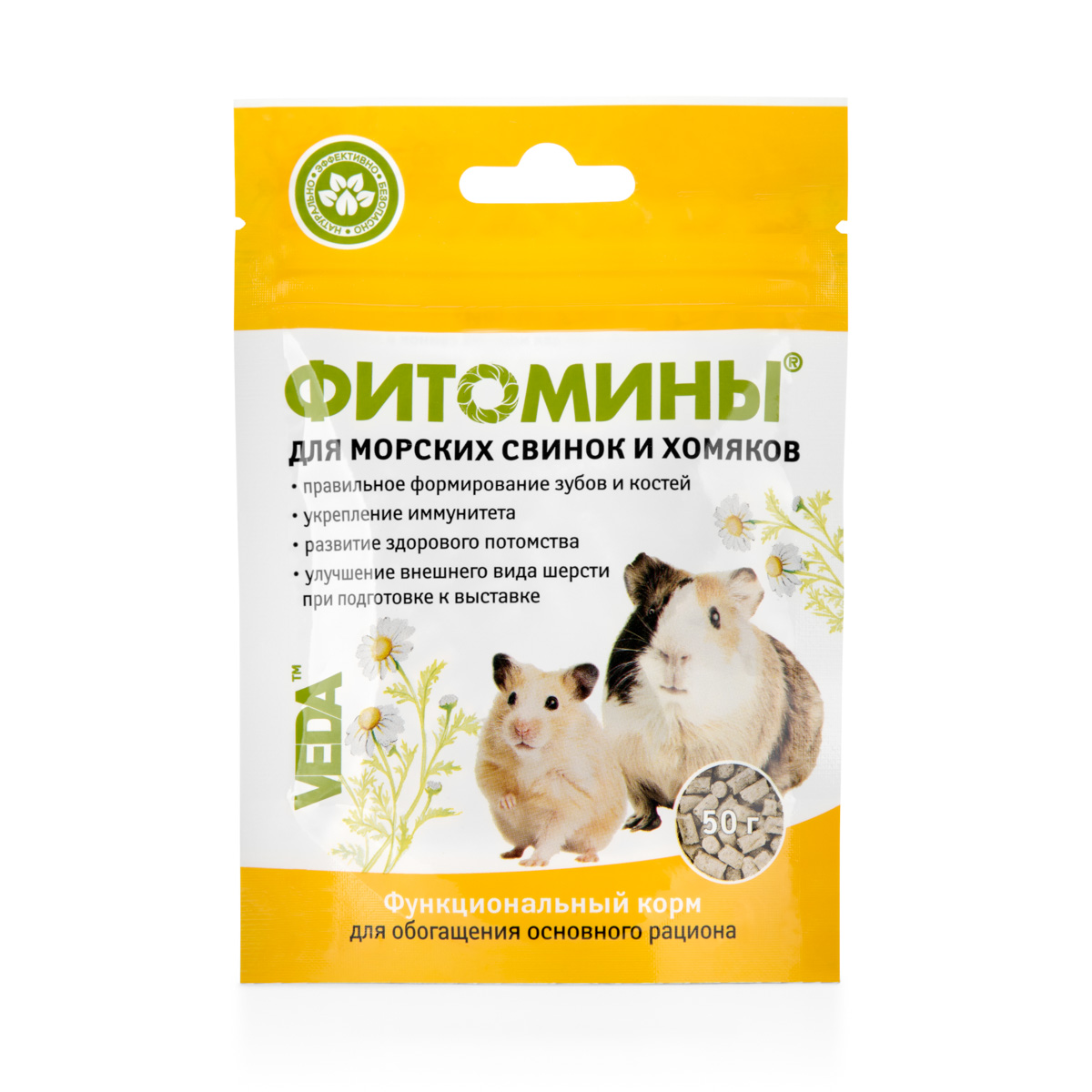 Корм для морских свинок и хомяков VEDA Фитомины, функциональный, 50 г фитомины veda для морских свинок и хомяков 50г