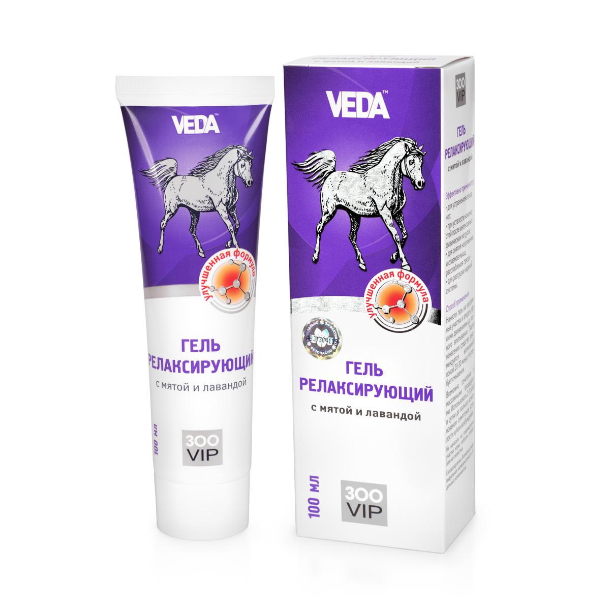 Гель для лошадей VEDA ЗооVip, релаксирующий, с мятой и лавандой, 100 мл4605543007187Гель для лошадей VEDA ЗооVip приносит мгновенное облегчение при уходе за конечностями благодаря специальным комплексам, оказывающим заметный эффект по 3 направлениям: расслабление, снятие отёков, разгрузка нервной системы. Охлаждающий комплекс действует немедленно после нанесения, снижая температуру кожи и снимая ощущение тяжести и усталости в ногах. Фитокомплекс донника, арники и плодов конского каштана способствует укреплению стенок капилляров, обеспечивает улучшение венозного кровообращения, эффективно устраняет отёчность. Лаванда оказывает антистрессовое воздействие, устраняет эмоциональное напряжение. Состав: вода очищенная; глицерин; натуральный ментол; флокаре ЕТ58; камфора; лаванды масло эфирное; фитокомплекс: плодов каштана, травы донника, цветков арники, прополиса; мяты масло эфирное; консервант. Товар сертифицирован.