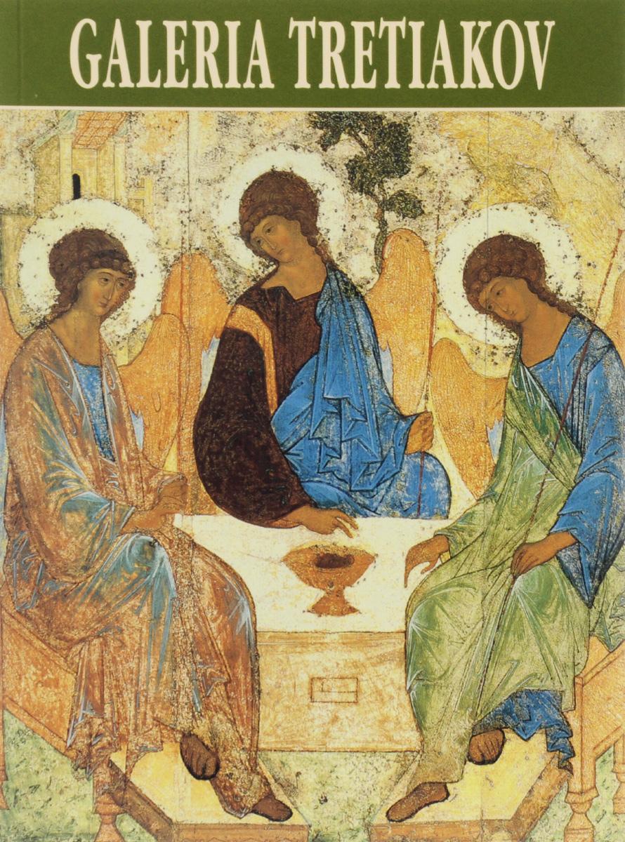 Valentin Rodionov, G. Andreeva, O. Iushkova Galeria Tretiakov: Guia la galeria tretiakov pintura