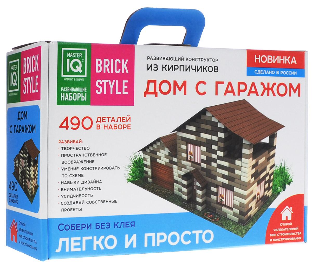 Конструктор Master IQ2 Brick Style Дом с гаражом