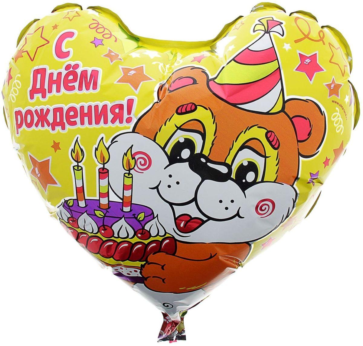 Картинка с днем рождения с сердцем