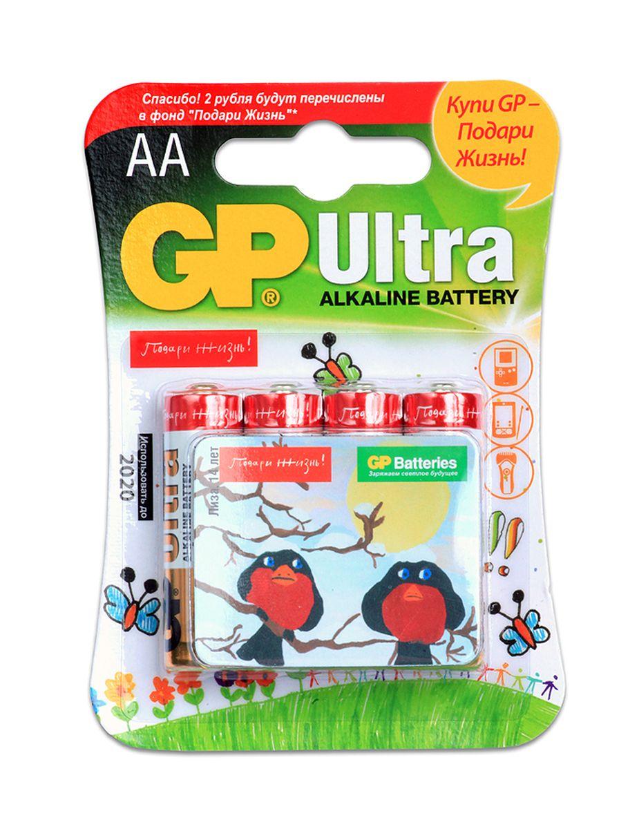 Батарейка алкалиновая GP Batteries Ultra Alkaline, тип АА, 4 шт батарейка алкалиновая gp batteries super alkaline тип аа 4 шт