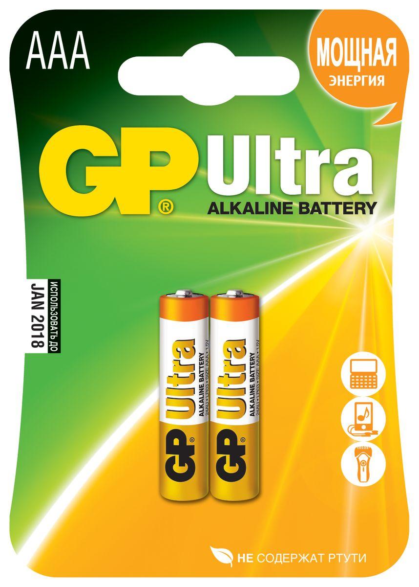 Батарейка алкалиновая GP Batteries Ultra Alkaline, тип АAА, 2 шт батарейка алкалиновая gp batteries super alkaline тип крона 9v