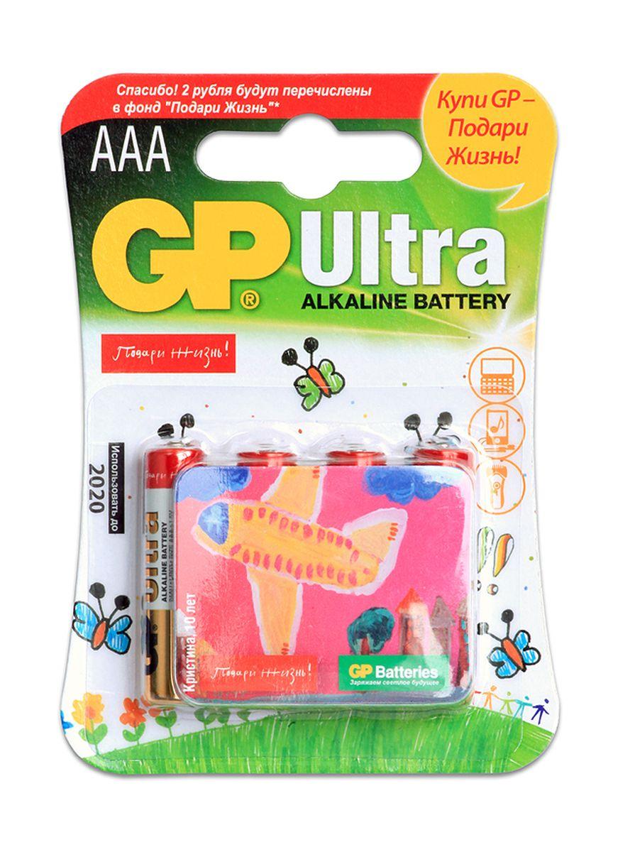 Батарейка алкалиновая GP Batteries Ultra Alkaline, тип ААА, 4 шт батарейка алкалиновая gp batteries super alkaline тип аа 4 шт