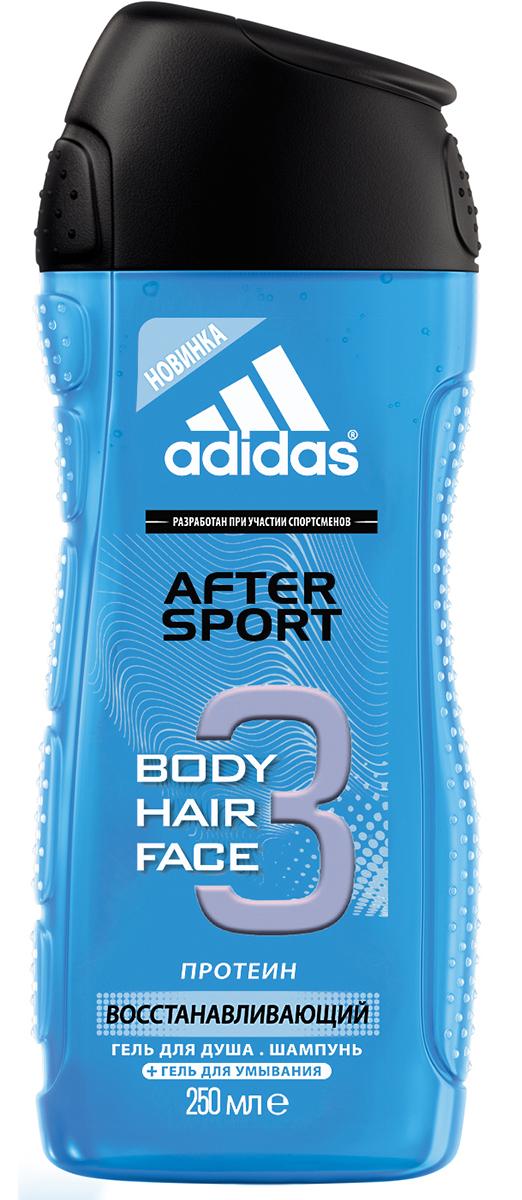Adidas Гель для душа, шампунь и гель для умывания Body-Hair-Face After Sport, мужской, 250 мл гель для душа jessica body treats hand