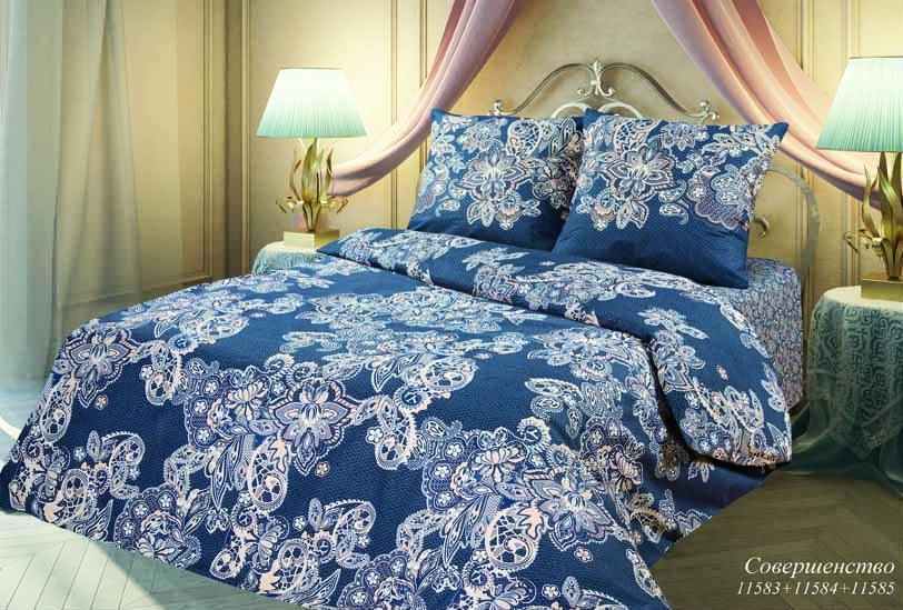 Комплект белья Романтика Славы Зайцева Совершенство, 1,5-спальный, наволочки 70x70 романтика постельное белье 1 5 перкаль цветы шафрана романтика