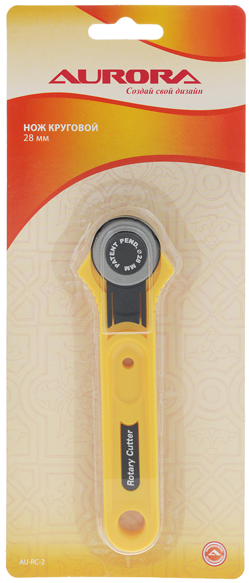 "Нож круговой ""Aurora"", диаметр лезвия 28 мм"