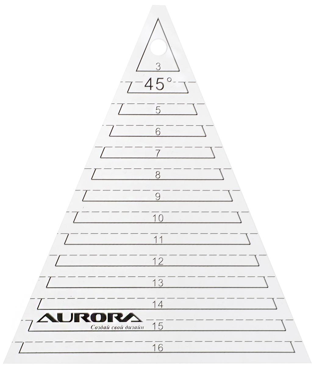 Линейка для пэчворка Aurora Треугольник, с углом 45°, 16,5 х 14,5 см линейка треугольная 6 дюймов aurora au 609