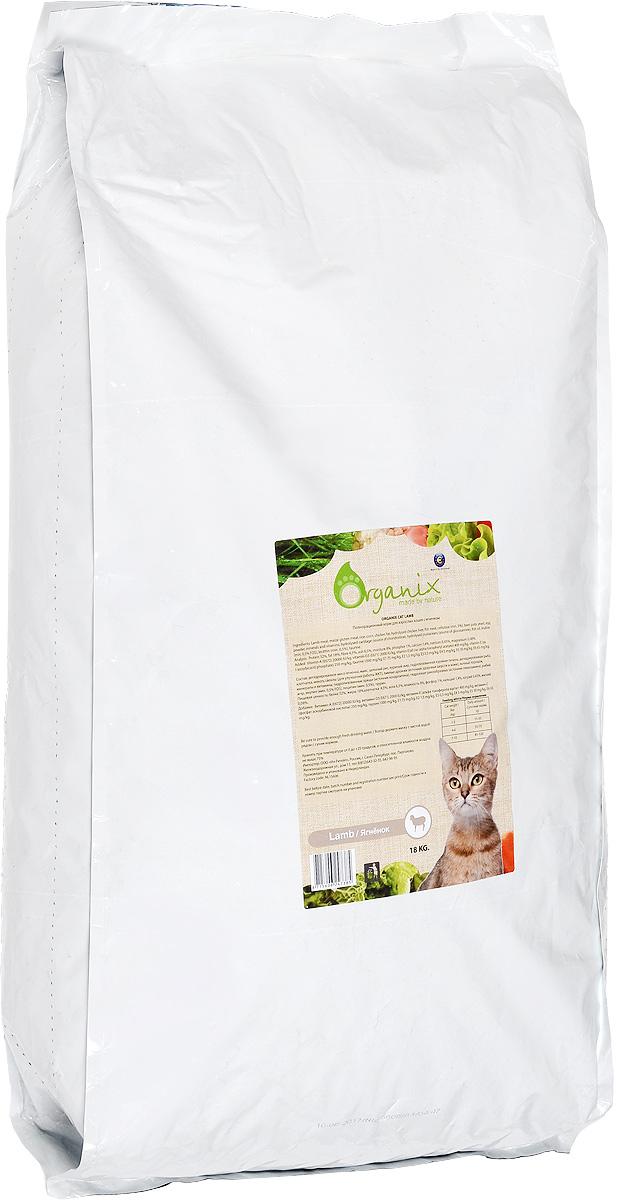 """Корм сухой """"Organix"""", для взрослых кошек, гипоалергенный, с ягненком, 18 кг"""