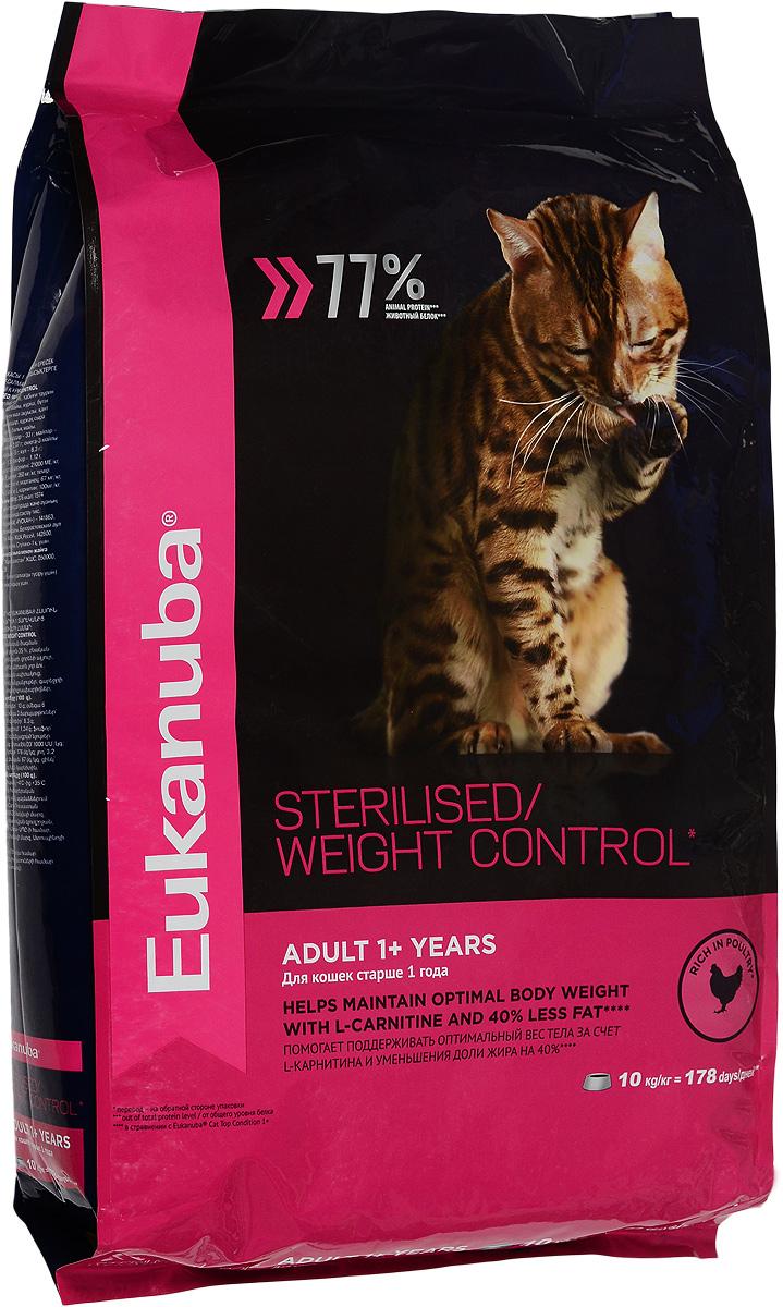 Корм сухой Eukanuba EUK Cat для взрослых и стерилизованных кошек с избыточным весом, 10 кг демирчоглян г г компьютер и здоровье