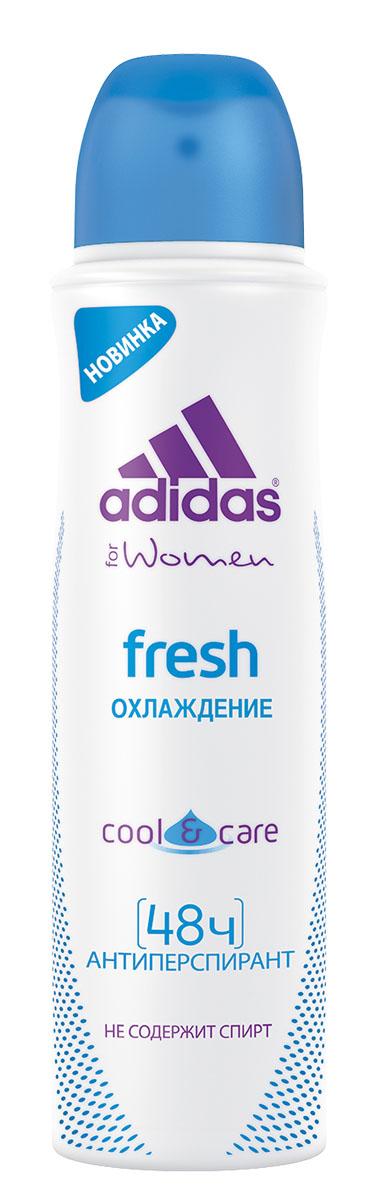 Adidas Дезодорант-антиперспирант спрей Cool&Care Fresh, женский, 150 мл adidas дезодорант антиперспирант спрей cool