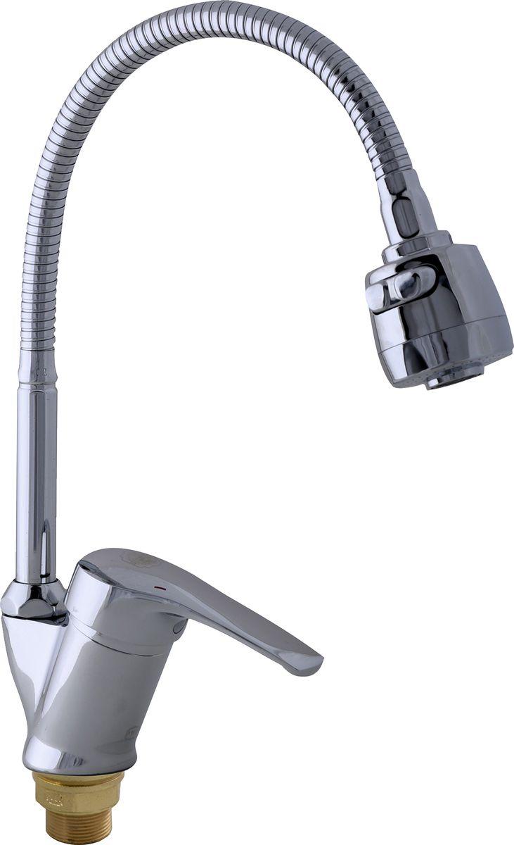 Смеситель РМС, с высоким гибким изливом, цвет: хромSL50-016FСмеситель с гибкой подводкой РМС, предназначенный для смешивания холодной и горячей воды, устанавливается на кухонную мойку. Выполнен из высококачественной латуни, обладает повышенной прочностью, коррозионной стойкостью, твердостью и устойчивостью к щелочам и разбавленным кислотам. Смеситель находится в закрытом состоянии, если ручка опущена до отказа. Поднятием ручки регулируется напор воды, а поворотом ручки достигается регулирование степени температуры воды: влево - горячей, вправо - холодной. Преимущество одноручкового смесителя заключается в том, что установленная вами температура воды сохраняется, если ручка при закрытии и следующем открытии не поменяла свое положение. Особенности: - Крепление на гайке. - Керамический картридж. - Гофр-гусак. - Аэратор пластиковый. - Гибкая подводка. Картридж: 40 мм. Рекомендуем!