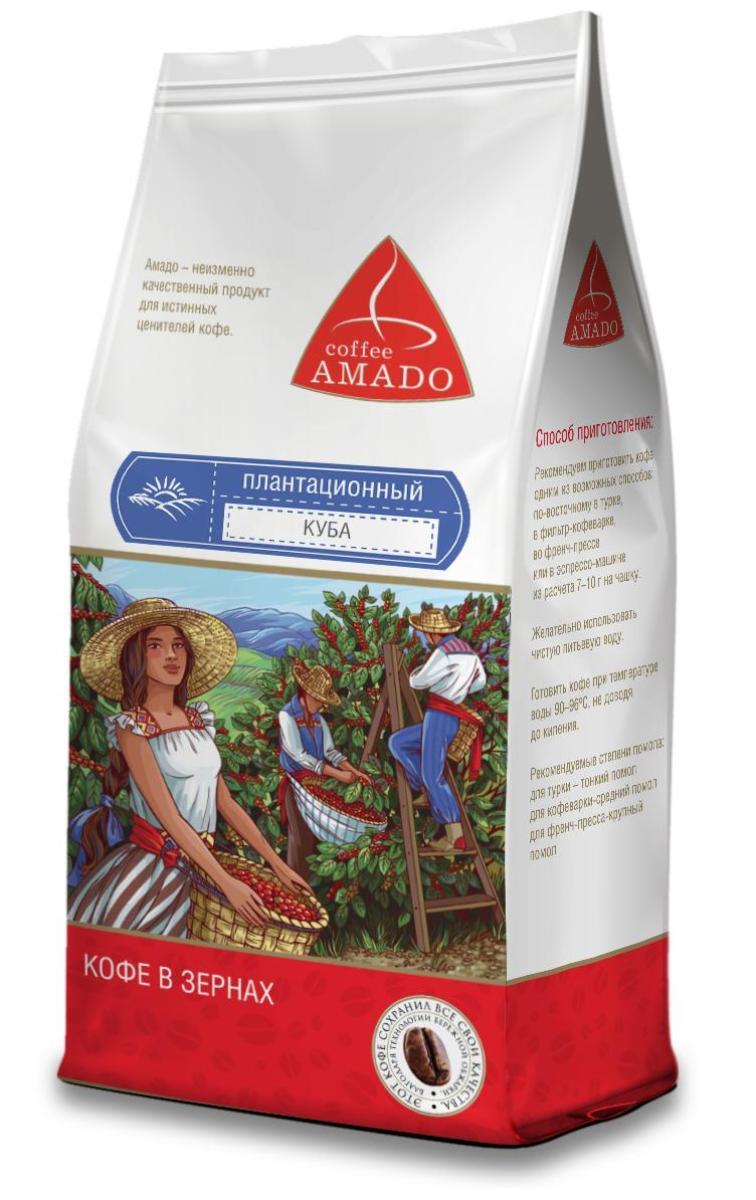 AMADO Куба кофе в зернах, 500 г цена