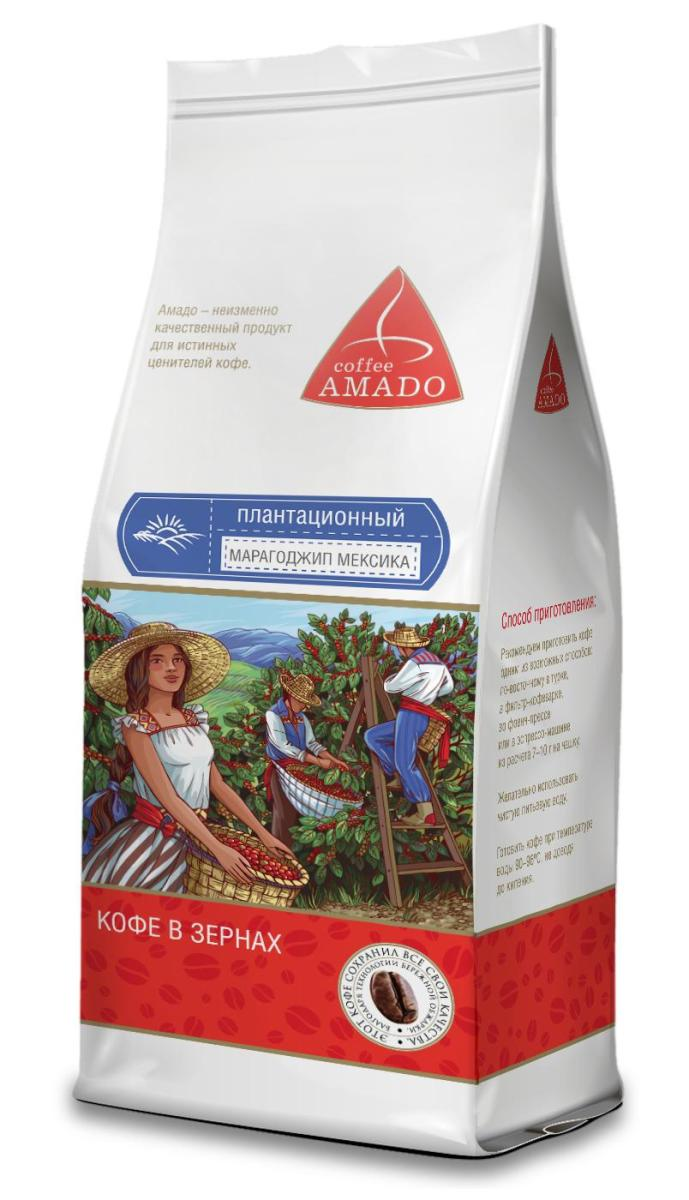 AMADO Марагоджип Мексика кофе в зернах, 200 г цена