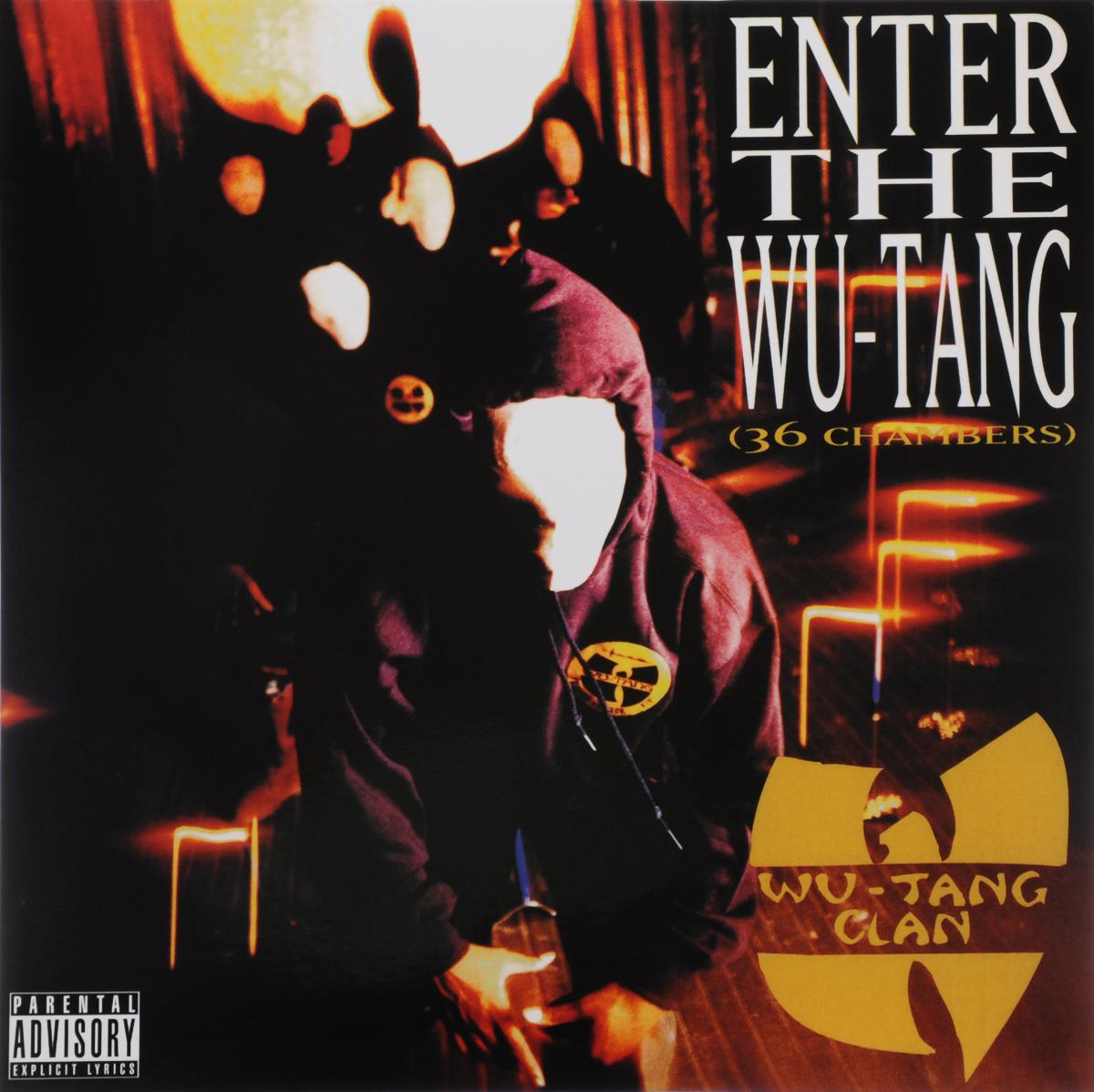 Wu-Tang Clan Wu-Tang Clan. Enter The Wu-Tang (36 Chambers) (LP) lady wu the only female emperor of china wu zetian english edtion