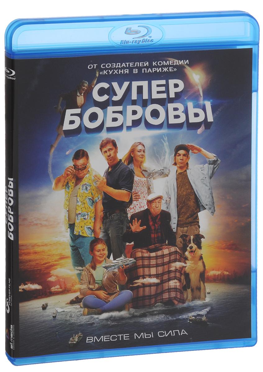 СуперБобровы (Blu-ray) супербобровы народные мстители супербобровы dvd blu ray