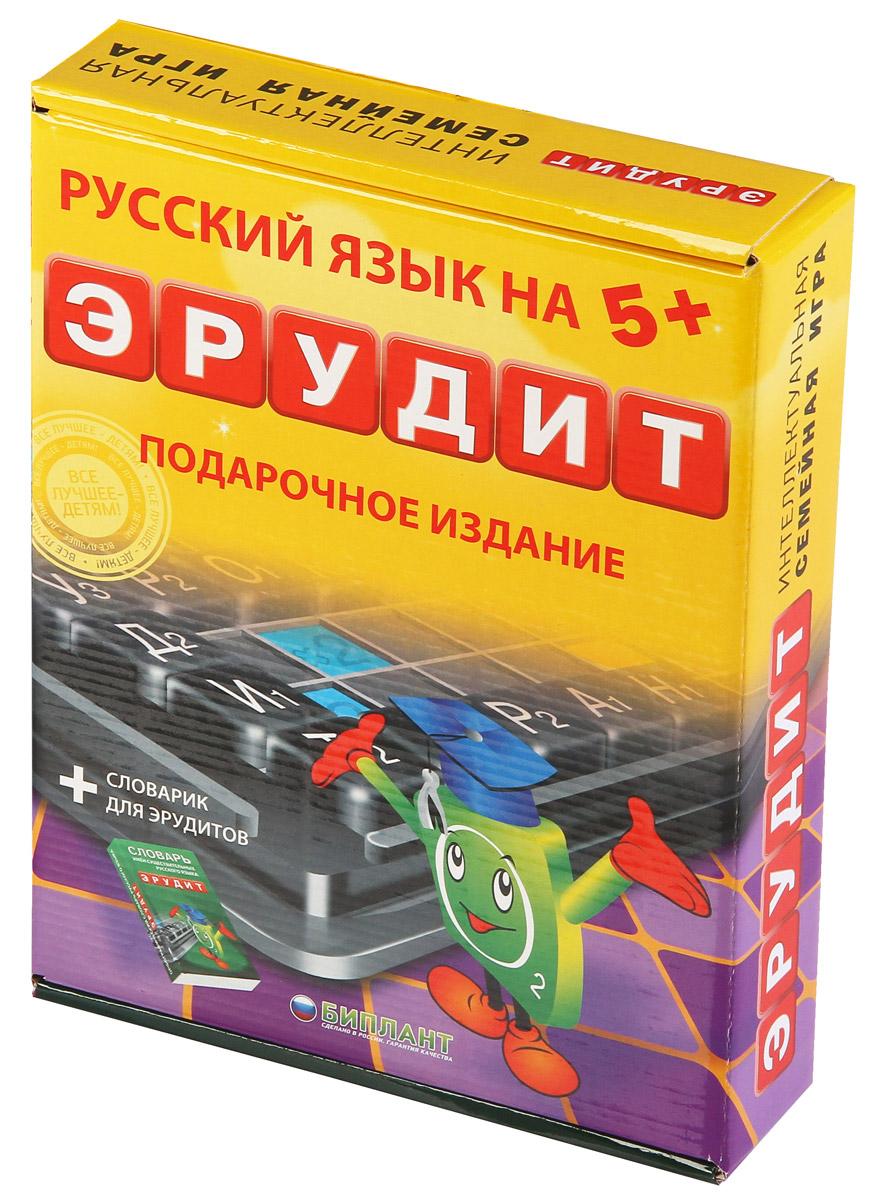 Биплант Настольная игра Эрудит подарочный набор настольная игра биплант 10012 эрудит синие фишки