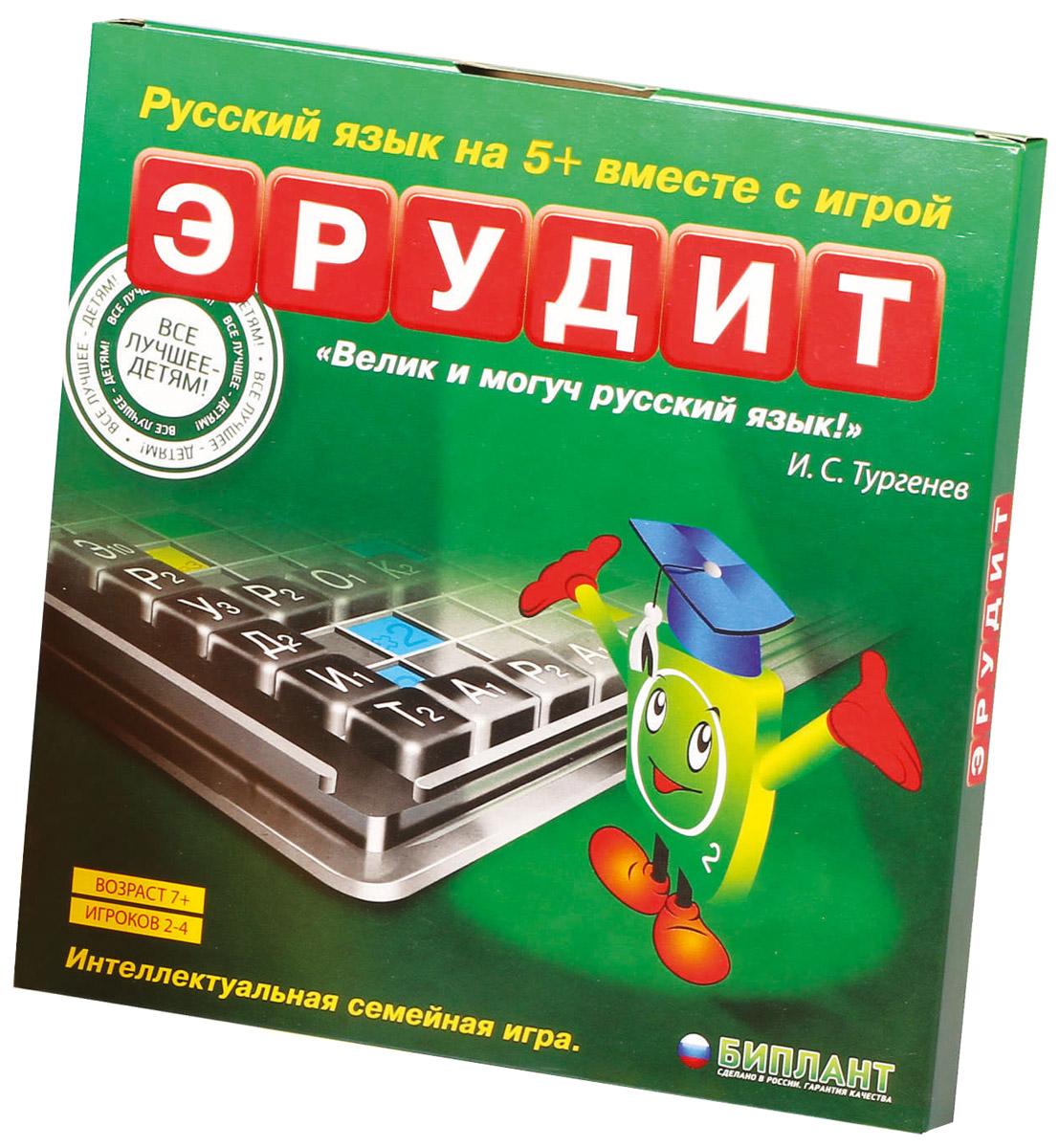 Биплант Настольная игра Эрудит настольная игра биплант 10012 эрудит синие фишки
