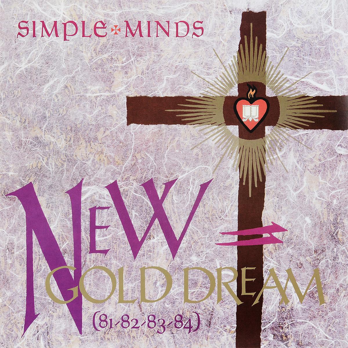 Simple Minds Simple Minds. New Gold Dream (81-82-83-84) (LP) simple minds simple minds new gold dream 81 82 83 84 half speed vinyl