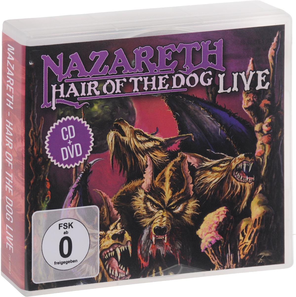 Nazareth Nazareth. Hair Of The Dog. Live (CD + DVD) виниловая пластинка nazareth hair of the dog