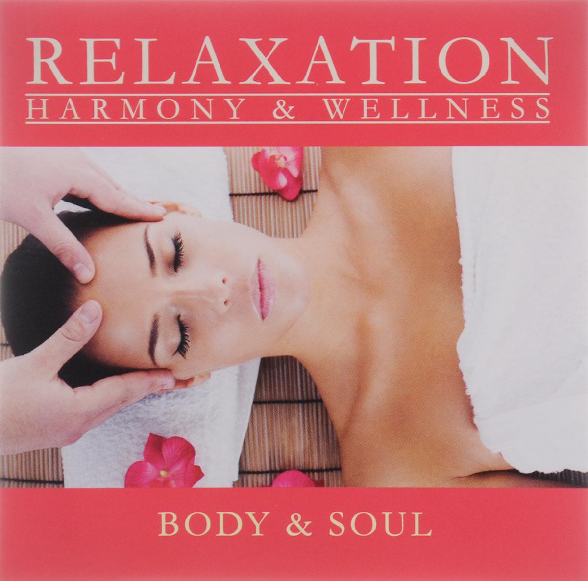 Body & Soul (2 CD)