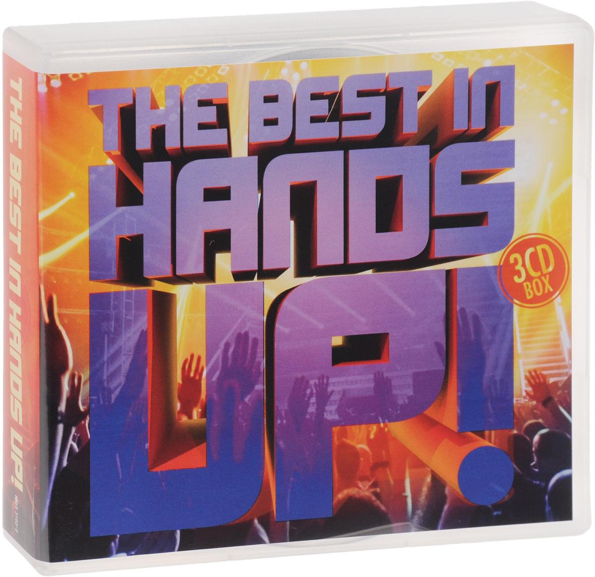Best In Hands Up! (3 CD) михаил плетнев филип лейджер роджер норрингтон джон нельсон сабин мейер best adagios 50 3 cd