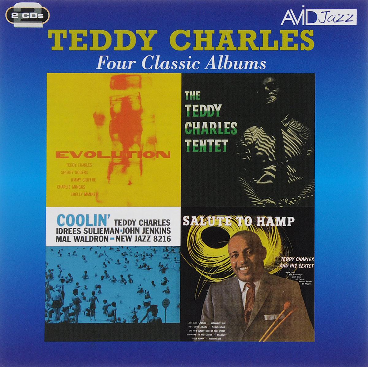 Тедди Чарльз Avid Jazz. Teddy Charles. Four Classic Albums (2 CD) уинтон келли avid jazz wynton kelly four classic albums 2 cd