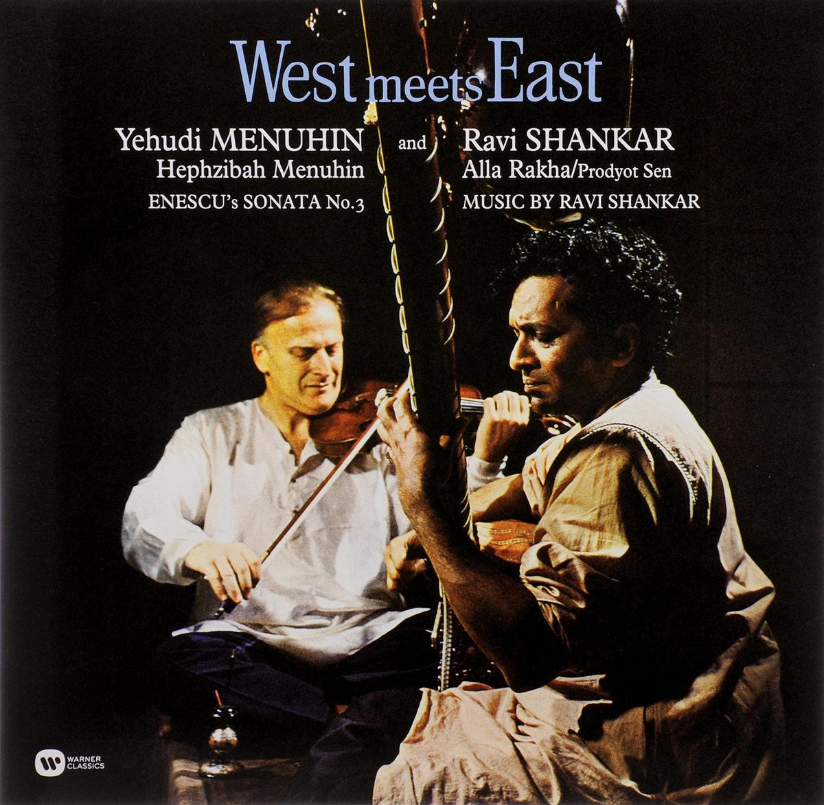 цены на Иегуди Менухин,Алла Ракха,Рави Шанкар,Хепзиба Менухин Yehudi Menuhin And Ravi Shankar. West Meets East (LP)  в интернет-магазинах