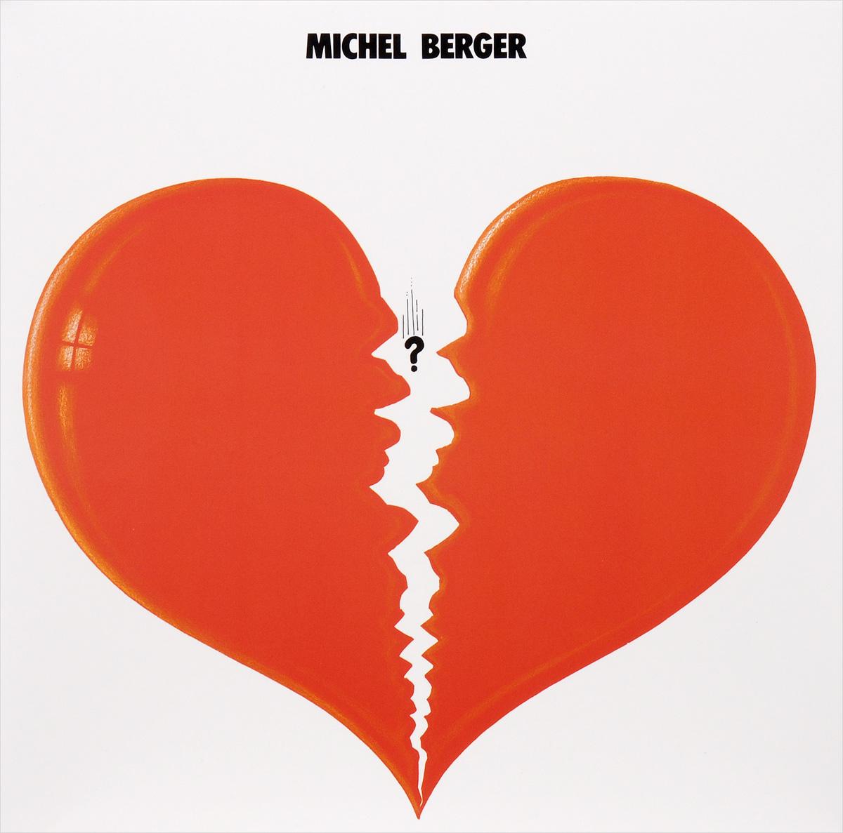 лучшая цена Мишель Бергер Michel Berger. Michel Berger (LP)
