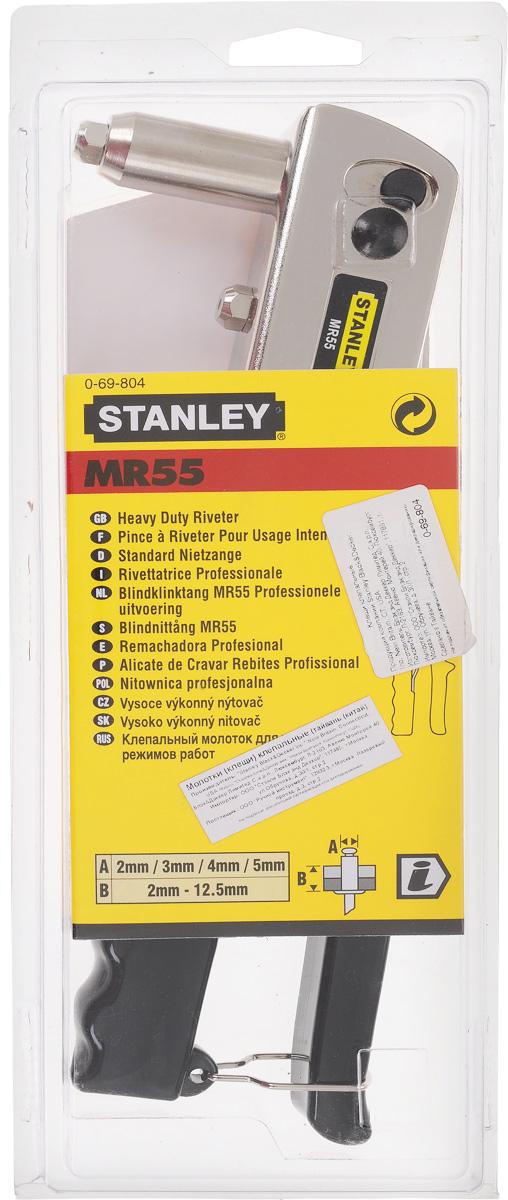 купить Заклепочник Stanley MR55, цвет: черный, стальной недорого