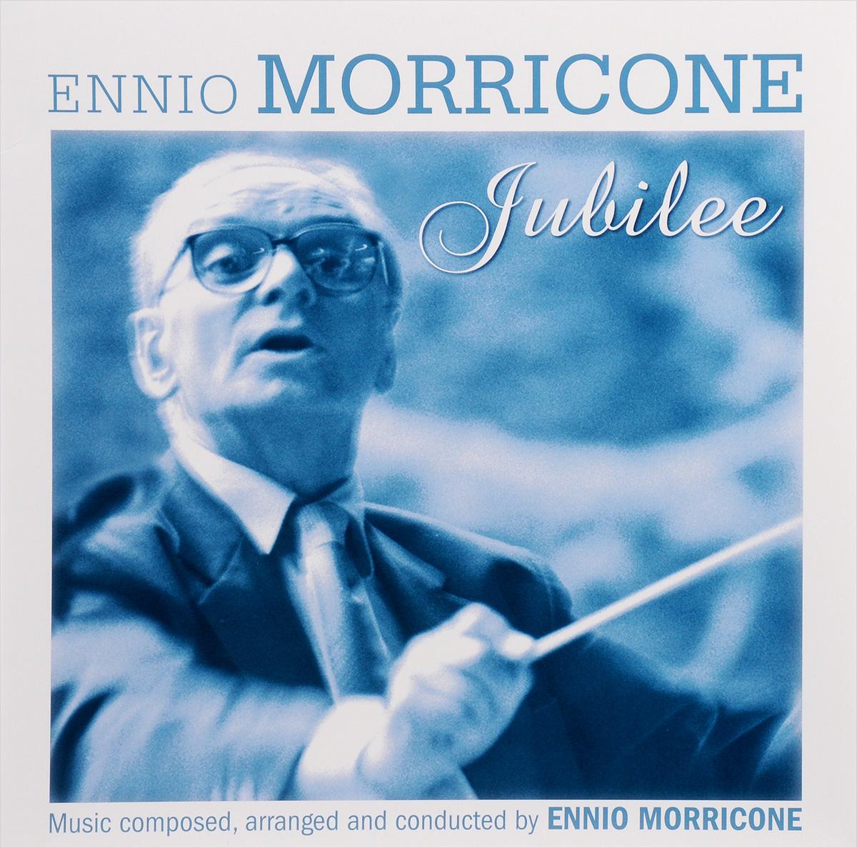 Эннио Морриконе Ennio Morricone. Jubilee (LP) саундтрек саундтрекennio morricone jubilee