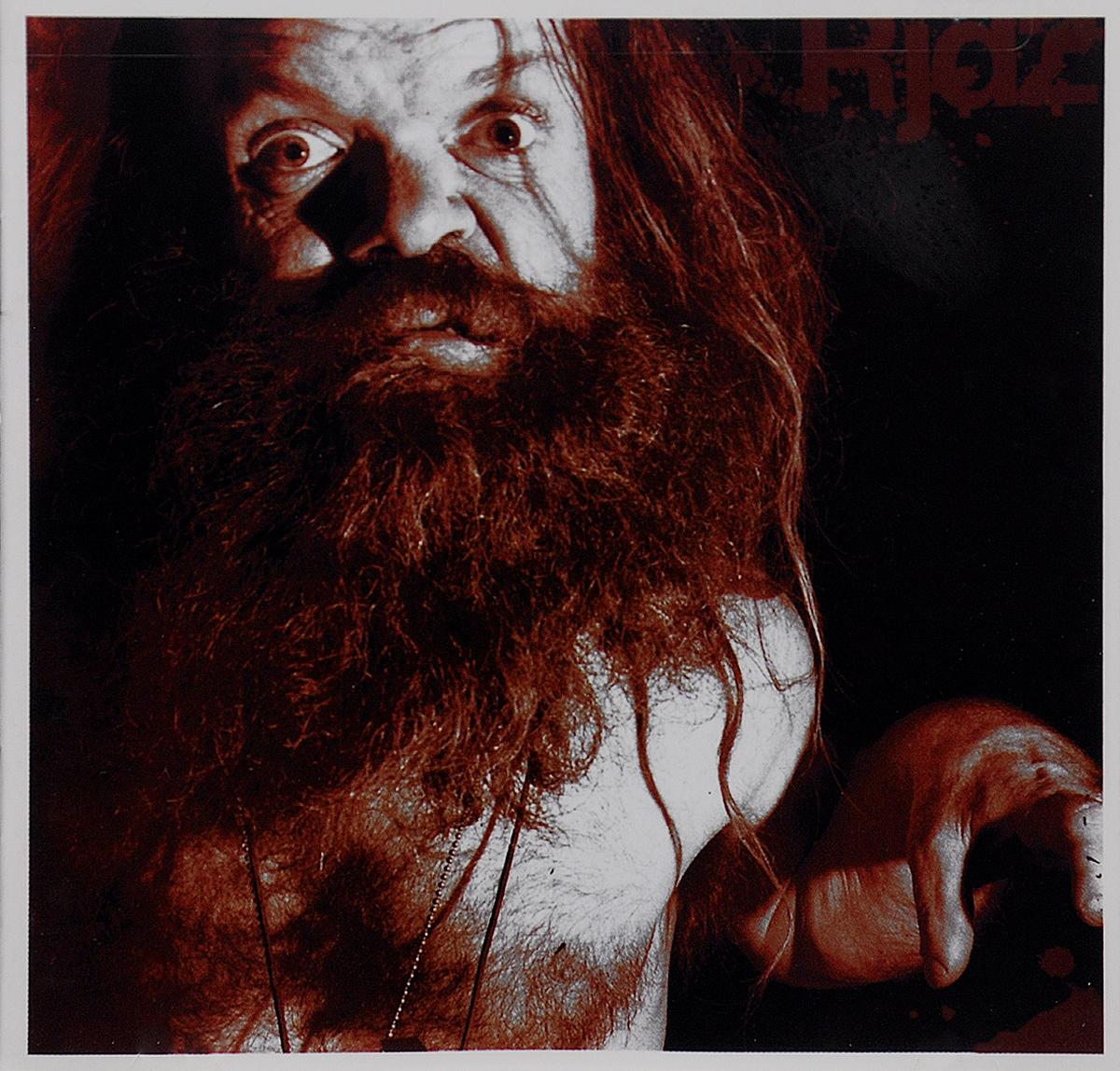 RJD2 RJD2. The Horror (2 CD) rjd2 rjd2 deadringer
